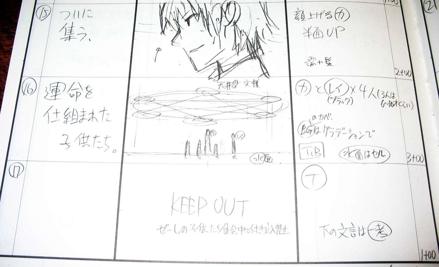 Storyboard for 3.0 preview, Kaworu & Rei