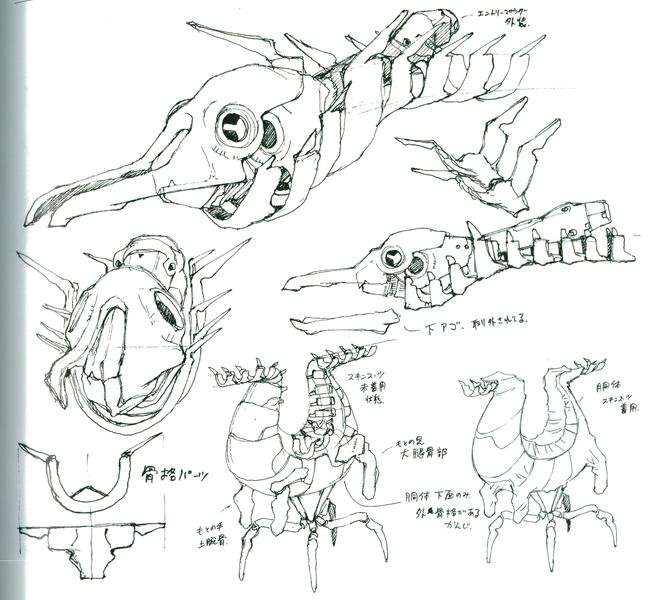 Character sketch, Hideaki Anno: the Third Angel (2)