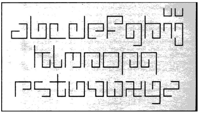 Illustration of an abstract font for the Latin alphabet.