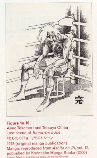 Caption left top: Figure 1a.10 Asao Takamori and Tetsuya Chiba Last scene of Tomorrow's Joe 1973 (original manga publication) Manga; reproduced from Ashita no Jō, vol. 12, published by Kodansha Manga Bunko (2000)