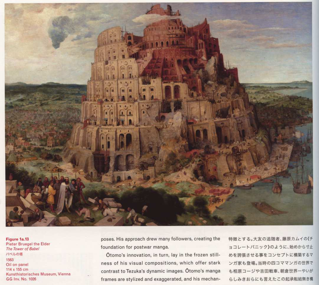 Caption left: · Figure 1a.13 · Pieter Bruegel the Elder · The Tower of Babel · 1563 · Oil on panel · 114 × 155 cm · Kunsthistorisches Museum, Vienna · GG Inv. No. 1026