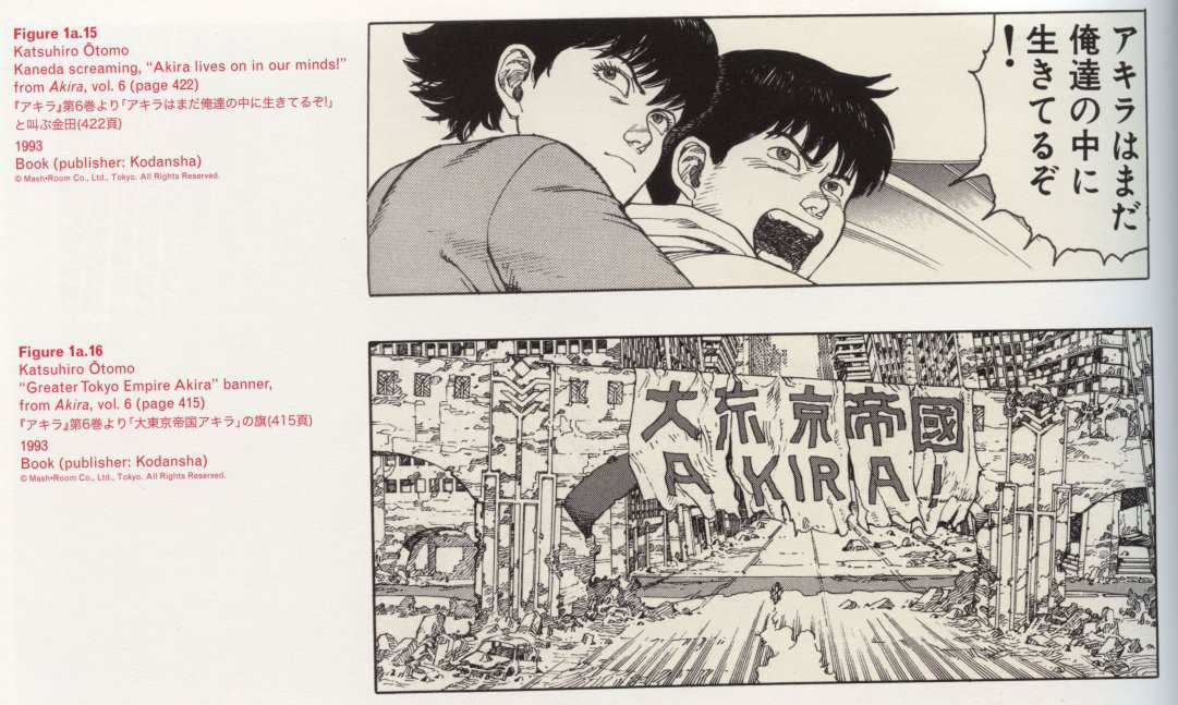 Caption left top: Katsuhiro Ōtomo Kaneda screaming, Akira lives on in our minds! from Akira, vol. 6 (page 422) 1993 Book (publisher: Kodansha) Caption left middle: Katsuhiro Ōtomo Greater Tokyo Empire Akira banner, from Akira, vol. 6 (page 415) 1993 Book (publisher: Kodansha)