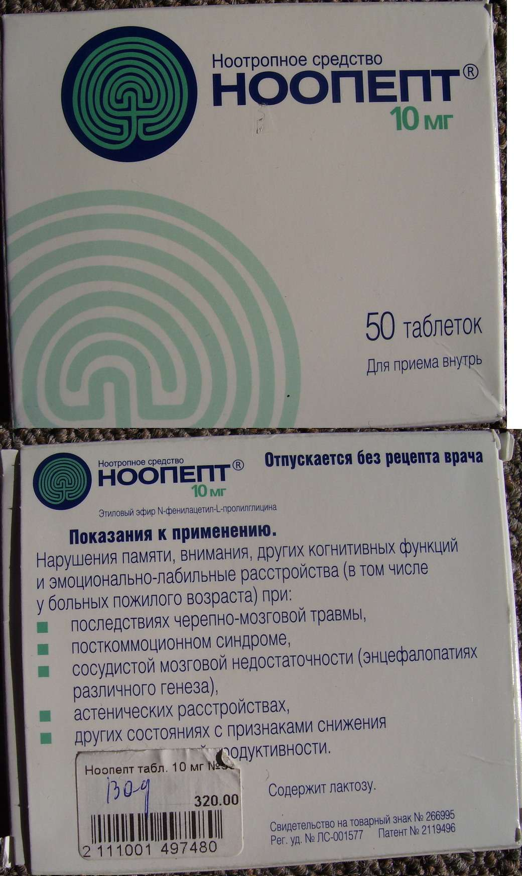 Russian Noopept box, front & back