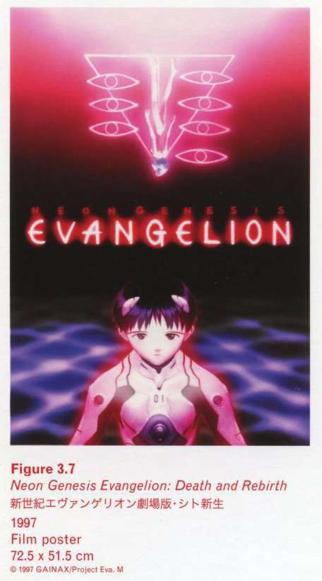 Caption right bottom: Neon Genesis Evangelion: Death ad Rebirth, 1997, Film poster, 72.5 x 51.5 cm
