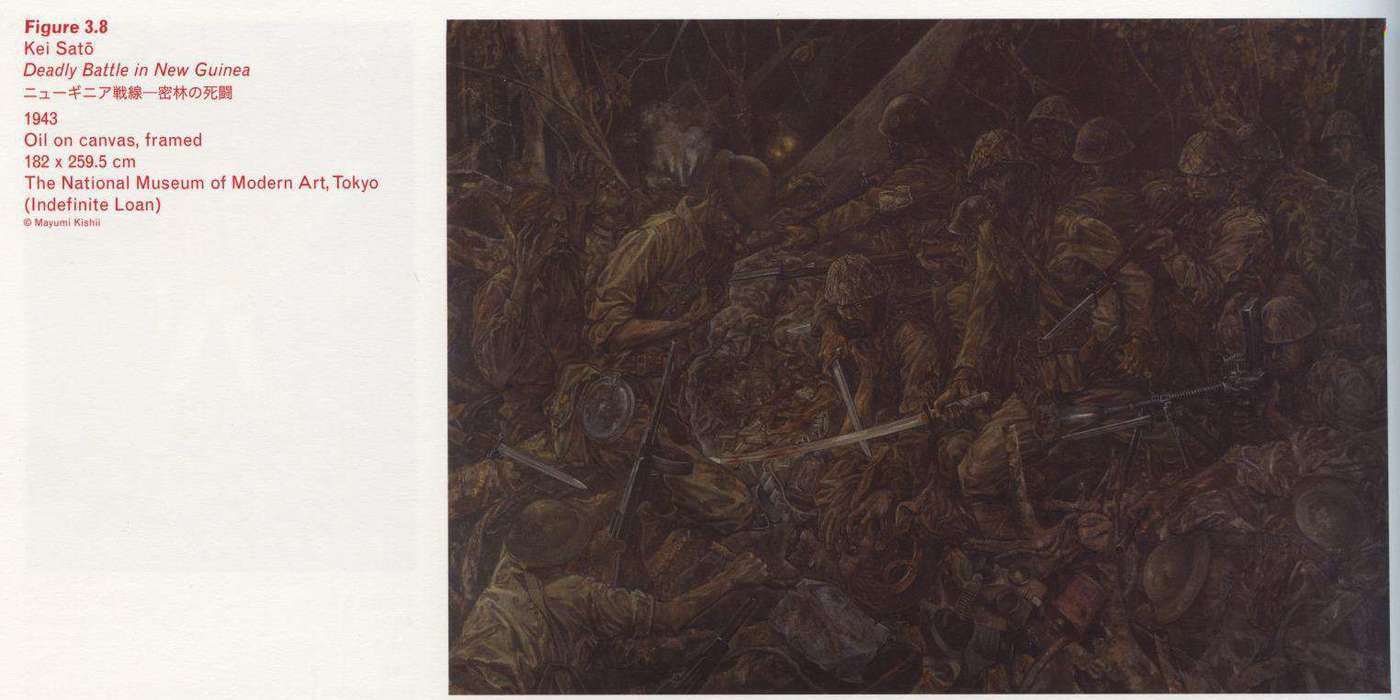 Caption left top: Kei Sato, Deadly Battle in New Guinea, 1943, Oil on canvas, framed, 182 x 259.5 cm, The National Museum of Modern Art, Tokyo (Indefinite Loan)