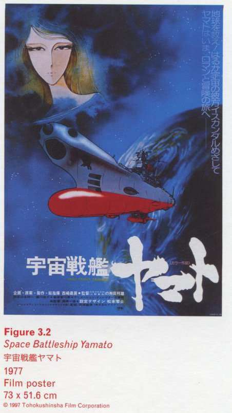 Caption right: Space Battleship Yamato, 1977, Film poster, 73 x 51.6 cm