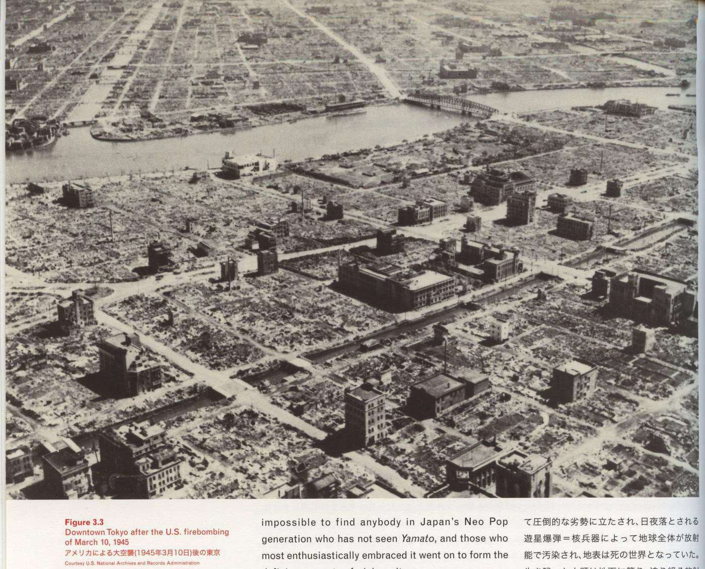 Caption left top: Downtown Tokyo after the U.S. firebombing of March 10, 1945