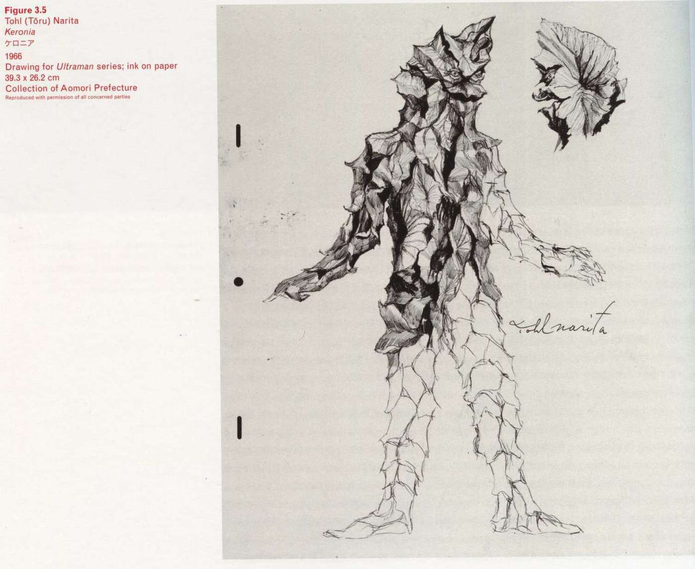 Caption left bottom: Tohl (Toru) Narita, Keronia, 1966, Drawing for Ultraman series; ink on paper, 39.3 x 26.2 cm, Collection of Aomori Prefecture